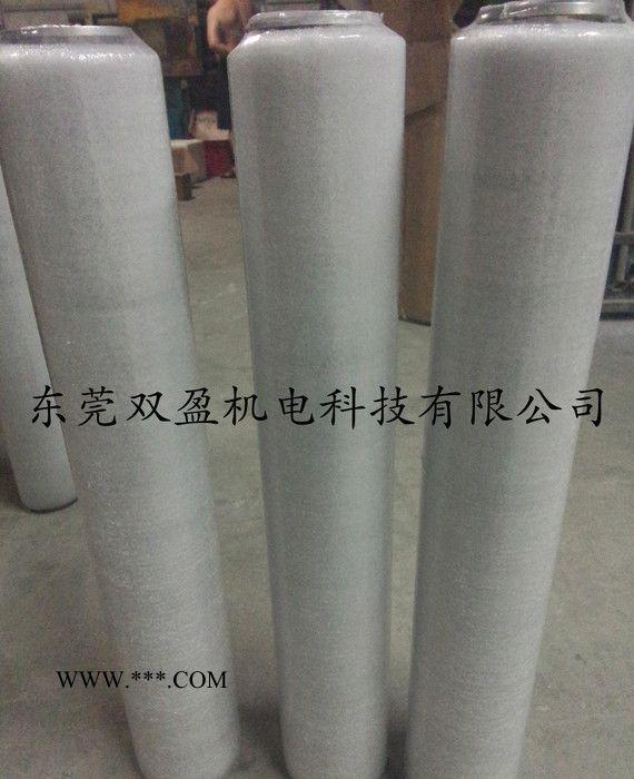 出售火山灰磨刷 白色软毛刷 无杂毛规格可定制 磨刷轮
