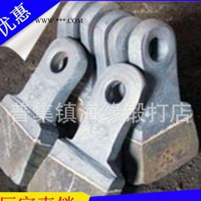 直销 破碎机锤头 锤式破碎机配件 高品质 海缘锤头 耐磨
