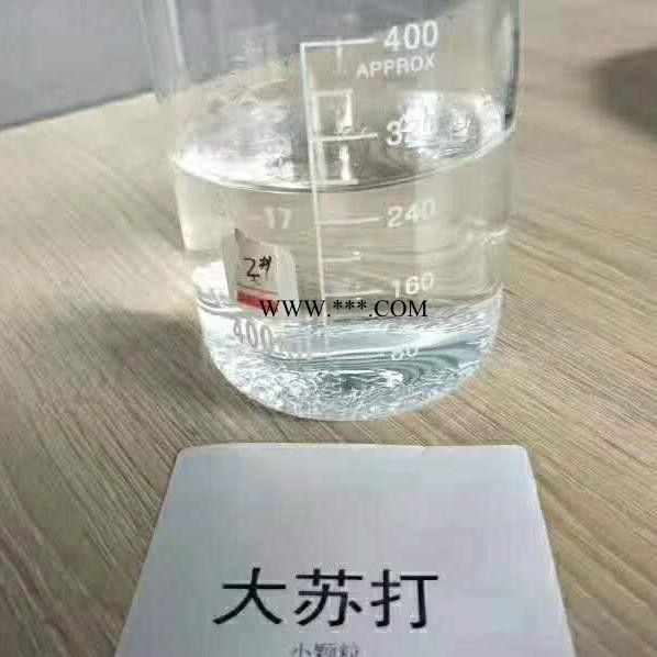 锦铁工业级 水产养殖大苏打 水处理水泥添加剂用大苏打价格