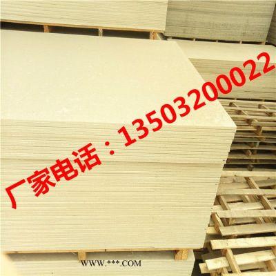 硅酸钙板和硅酸盐板硅酸钙板 石膏板硅酸钙板的性能