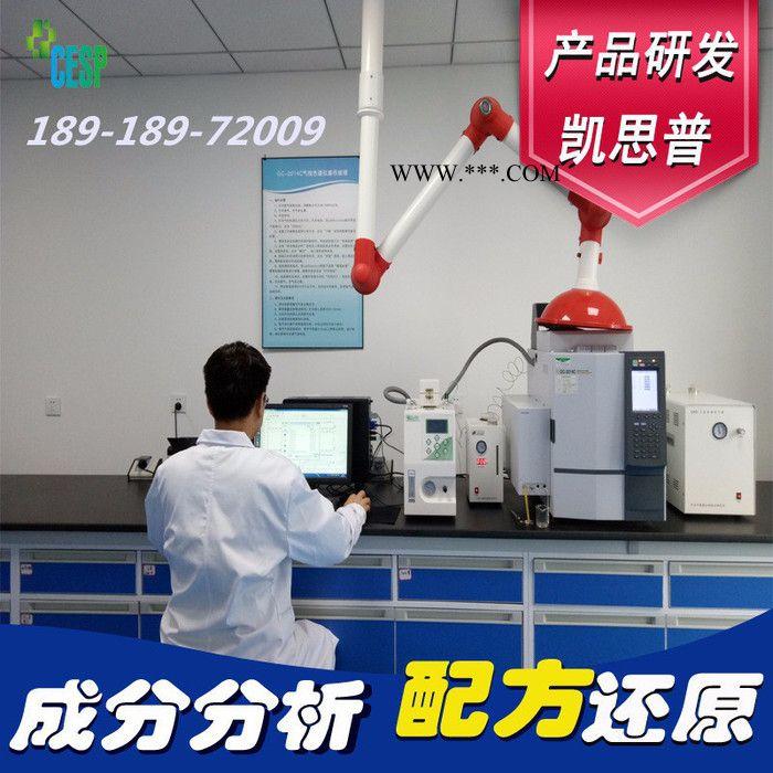 固井水泥添加剂配方分析技术研发