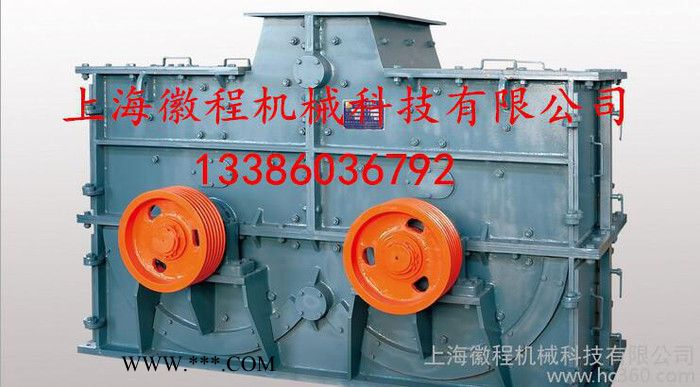 上海徽程锤式破碎机及配件锤头