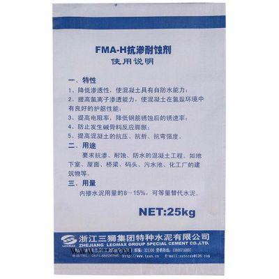 三狮FMA-H耐酸碱水泥添加剂 化工厂污水池用耐酸碱水泥添加剂** 防水抗渗剂
