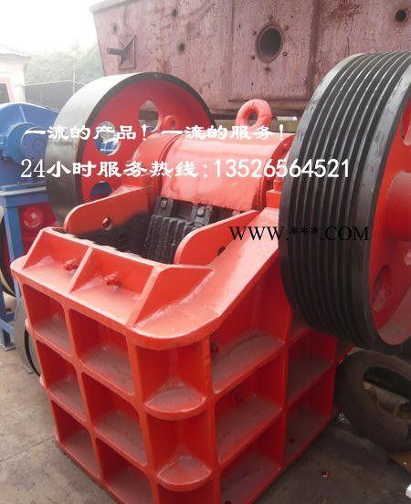 超大进口颚式破碎机,石料厂专用大小型鄂式破碎机(鄂破)鄂破厂
