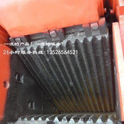 TZ**矿用颚破设备 大小型粗破颚式破碎机 PE系列颚式破碎机厂家
