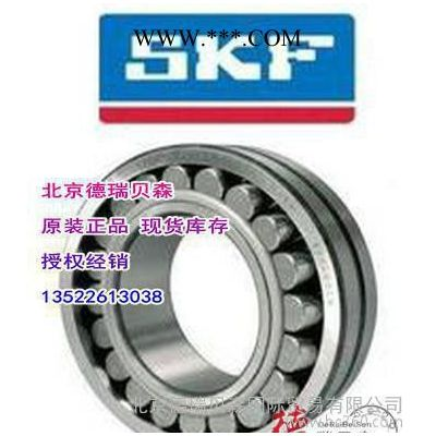 进口SKF振动筛轴承 21314CCK/W33锤式破碎机/反