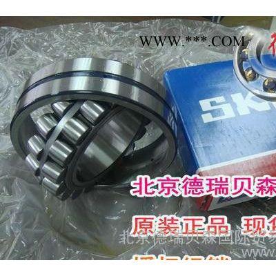 进口SKF振动筛轴承 21316CCK/W33锤式破碎机/反