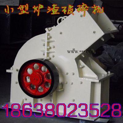 粉碎机 锤式破碎机小型碎石机家用混凝土粉碎机石粉机多功能制砂机打砂机