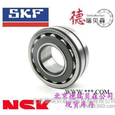 北京SKF振动筛轴承  21310CA/W33锤式破碎机/反