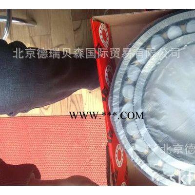 北京FAG振动筛轴承冲击式破碎机/颚式破碎机轴承 24028