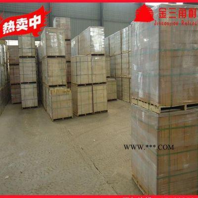 河南新密直销一级 LZ-75 回转窑 钢铁行业用耐火高铝砖