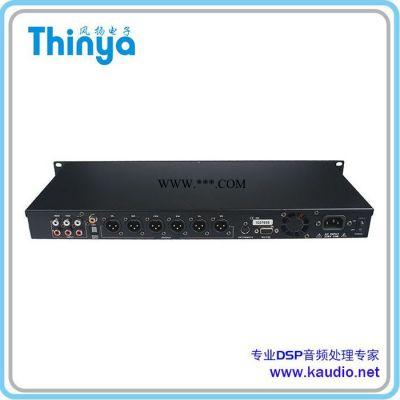 风扬DK850双麦克风15段均衡前级效果器卡拉OK效果器KTV前级数字效果器数音频处理器卡包专用效果器