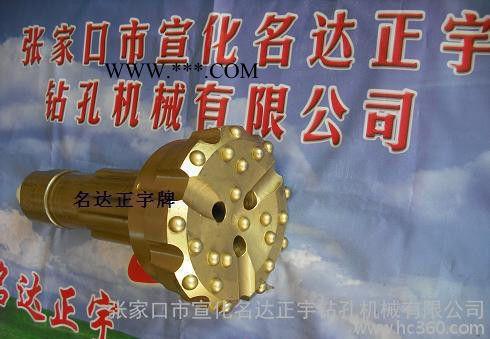 高风压250钻头 潜孔钻头制造商 潜孔钻头商