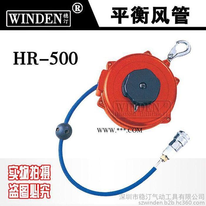 供应稳汀HR-500气动伸缩高压风管 伸缩平衡风管**】