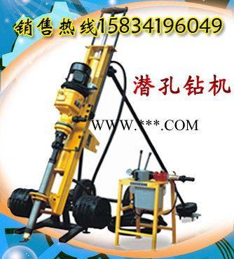 供应潜孔钻机 山西SKB70型电动潜孔钻机 气动潜孔钻机