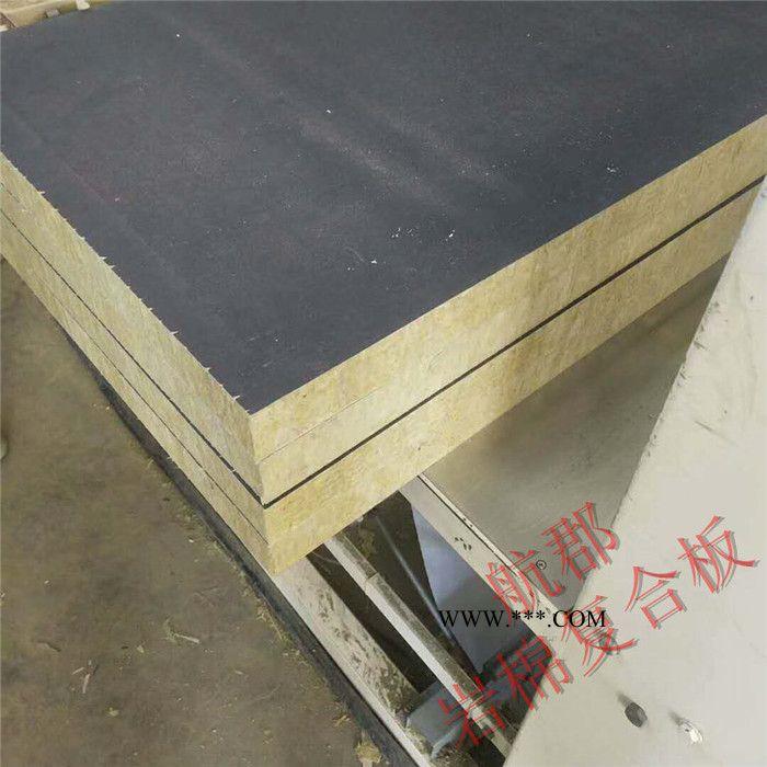航郡保温 专业生产 外墙岩棉复合板 砂浆复合岩棉板 岩棉复合保温板生产厂家