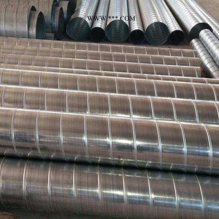 蓝天环保300 镀锌管道 白铁皮管道  除尘器通风管道