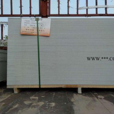 大量供应防火板硅酸盐防火板纤维增强硅酸盐防火板防火风管