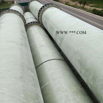 玻璃钢电缆管化工管道配件耐腐蚀排污工艺管  通风管