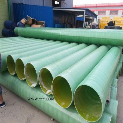 梧州玻璃钢缠绕管道 鸿硕玻璃钢工艺管道 玻璃钢风管