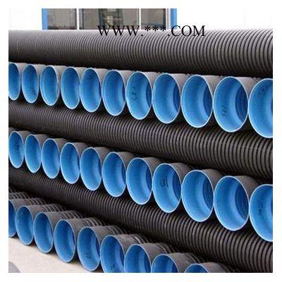 HDPE双壁波纹管 常规壁厚PE排水管 大口径通风管**