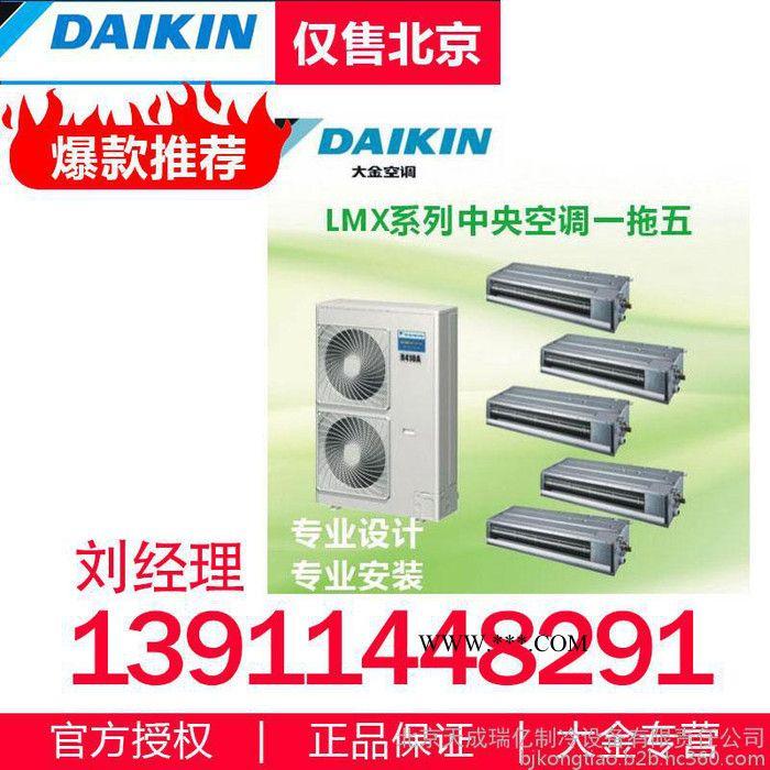 大金中央空调VRV-X系列超薄风管式室内机FXDP112QPVC