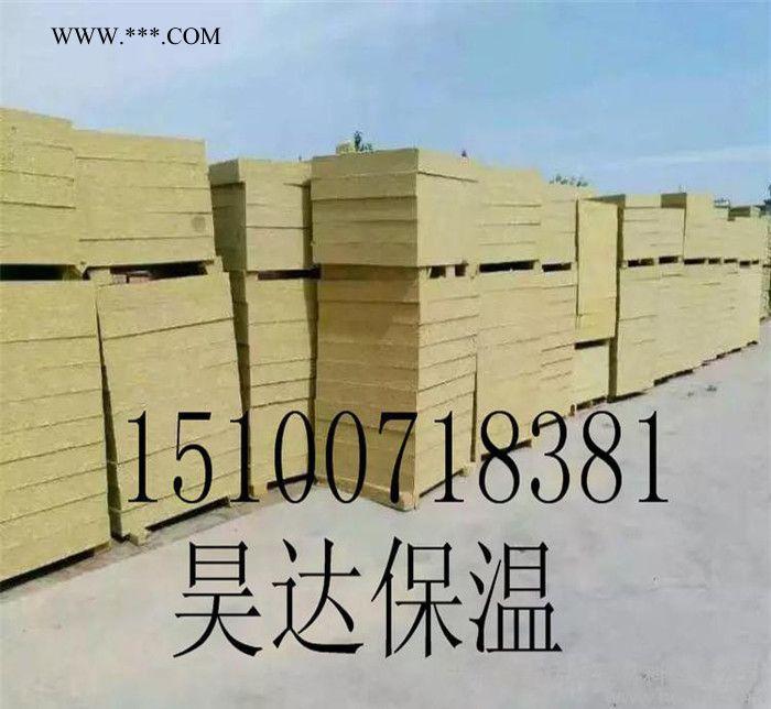 外墙保温A级防水岩棉板机制高密度玄武岩岩棉板条阻燃