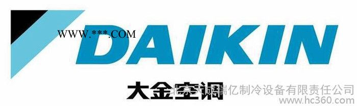 Daikin/大金嵌入式空调5匹单冷风管机FBY125DQV2C