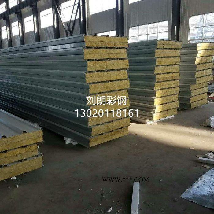 上海夹芯板厂家 批发岩棉夹芯板 防火岩棉板