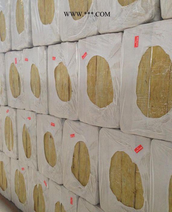 专业生产**耐高温岩棉毡 出口岩棉板
