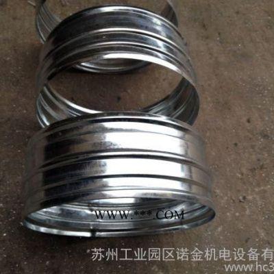白铁皮风管 内接接头 螺旋风管 通风管 换气扇排风管 软管接头