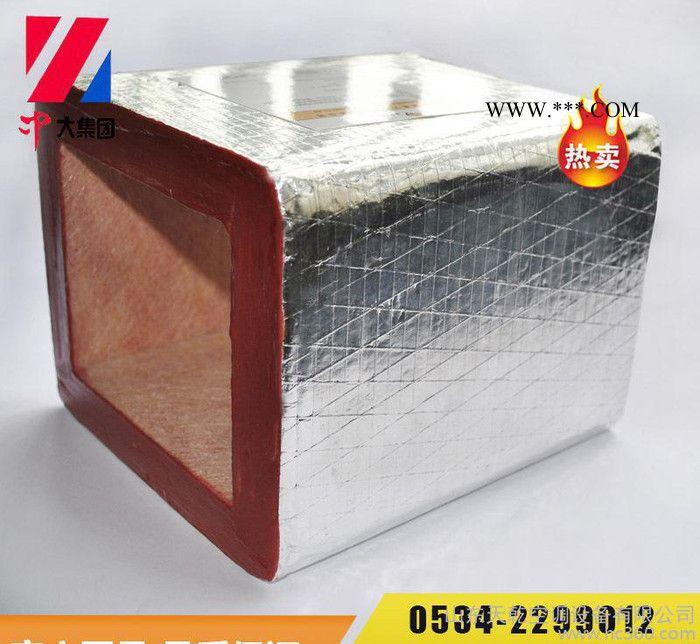 中大**单面彩钢玻纤复合风管 玻纤风管 酚醛风管品质保证