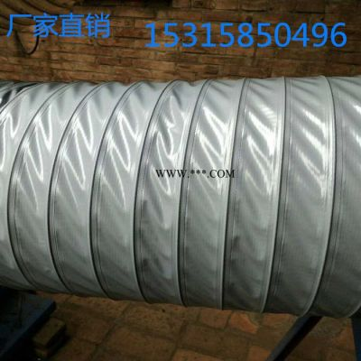 **耐高温通风管伸缩排烟风管防火阻燃风管尼龙布伸缩风管400mm