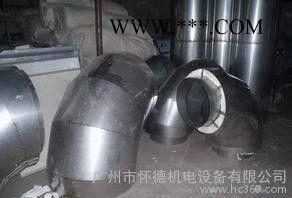 广州304不锈钢通风管道/空通风管/烟通管/排风管净化空气