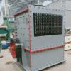 矿山选煤专用箱破 重型砂石线复合破碎机械大口径石灰石制砂设备