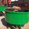 厂家批发平口搅拌机成校机械立式混凝土搅拌机搅拌机配件