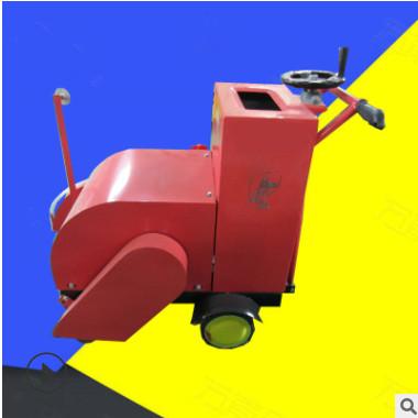 电动塑料水箱马路切割机 好用的水泥路面切缝机 300-500的锯片