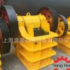 上海厂家供应PE250*400钢渣 建筑垃圾 混凝土块颚式破碎机