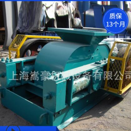 上海破碎机厂家直销对辊机 对辊破|2PG610*400对辊破碎机