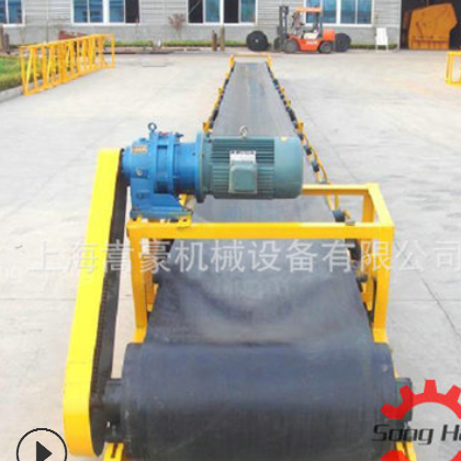 上海农用皮带输送机 工业矿山用皮带输送机 水泥传送皮带输送机