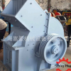 上海供应PC1000*800建筑垃圾 水泥砖 混凝土块破碎制砂锤式破碎机
