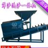 洗沙设备大型移动式螺旋洗沙机 螺旋洗沙一体机多功能洗沙设备