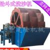 轮斗洗沙机设备大型 螺旋筛沙分离机 风火轮水轮机绞龙洗沙机2600