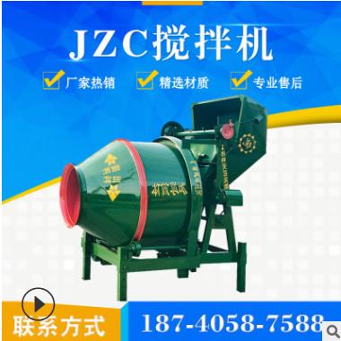 jzc350混凝土摩擦爬斗搅拌机 全自动电动水泥砂浆建筑搅拌机设备