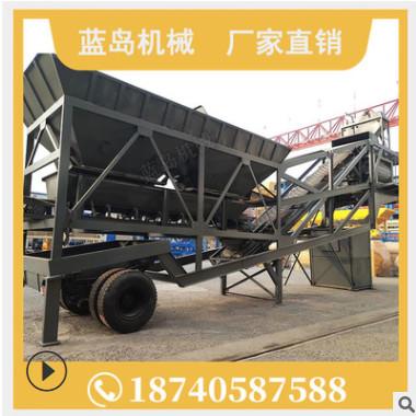 混凝土搅拌站建筑机械设备 小型车载式可移动式混凝土搅拌站