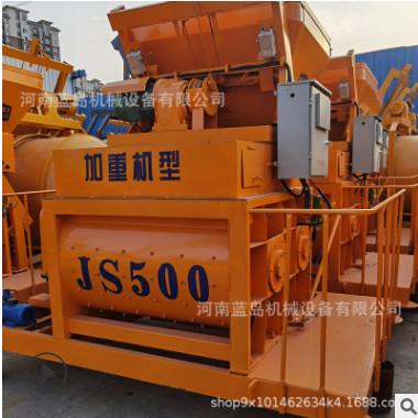 厂家直销 JS750强制式混凝土搅拌机 防爆矿用双轴混凝土搅拌机