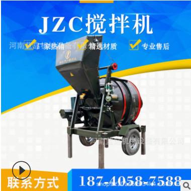 自动上料翻斗式搅拌机 滚筒式混凝土混合机 水泥砂浆500型搅拌机