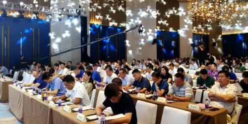2020中国水泥协会水泥外加剂年会在岳阳召开