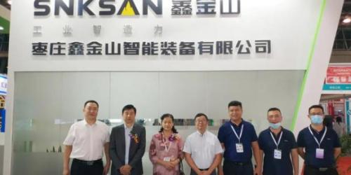 鑫金山精彩亮相第二十一届中国国际水泥技术及装备展览会
