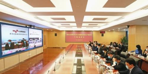金隅集团召开冀东水泥铜川万吨线项目专题调度会